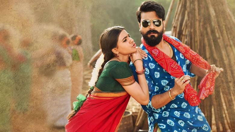 Rangasthalam (2018) Telugu | x264 | x265 WEB-DL | 1080p | 720p