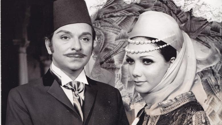 Watch Katip (Üsküdar'a Giderken) Full Movie Online Free HD