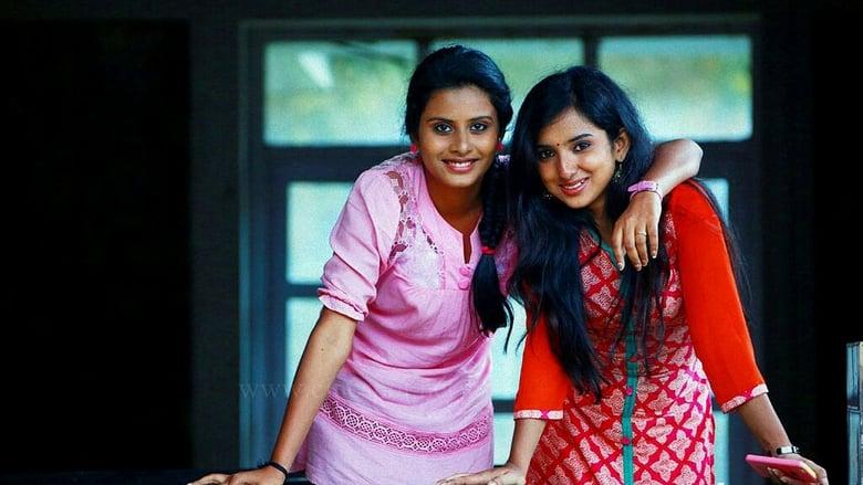 Watch Chennai Koottam Full Movie Online Free