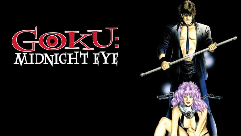 Goku%3A+Midnight+Eye