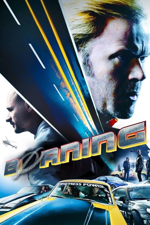 Borning (2014)