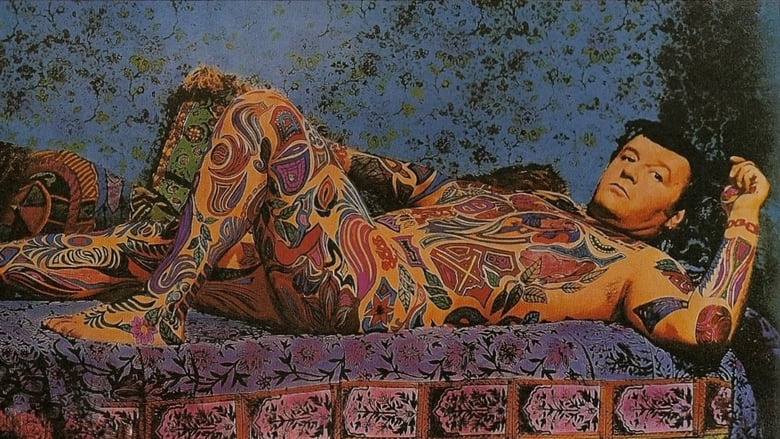 The Illustrated Man 1969