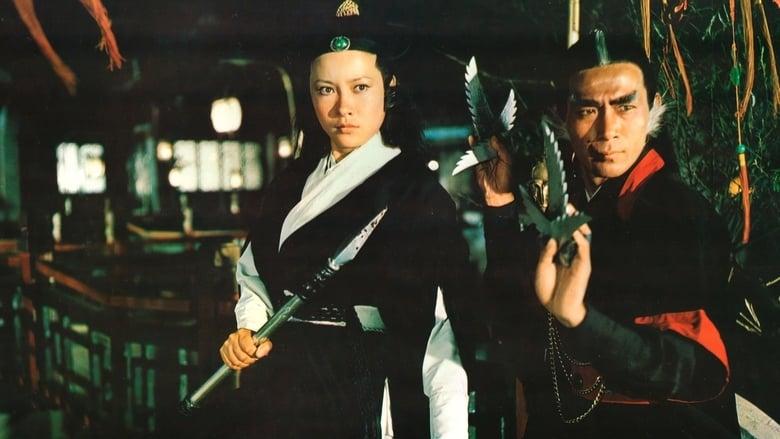 Shaolin+Kung-Fu+Mystagogue