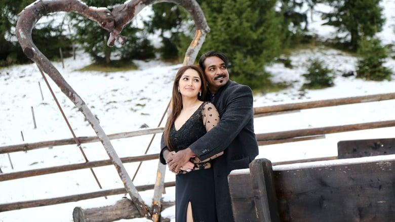 Junga Movie Online Download Tamilrockers