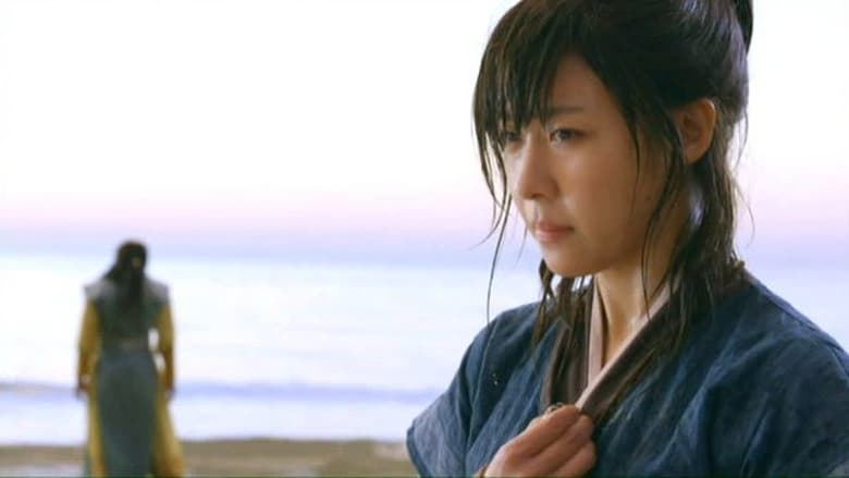 Empress Ki Season 1 Episode 4