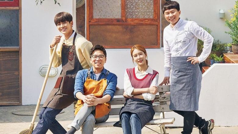 مشاهدة مسلسل Cafe Amor مترجم أون لاين بجودة عالية