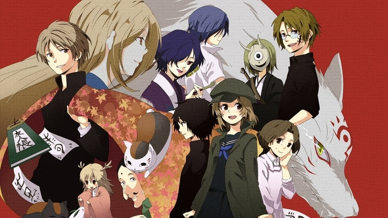 Watch Natsume's Book of Friends streaming online free
