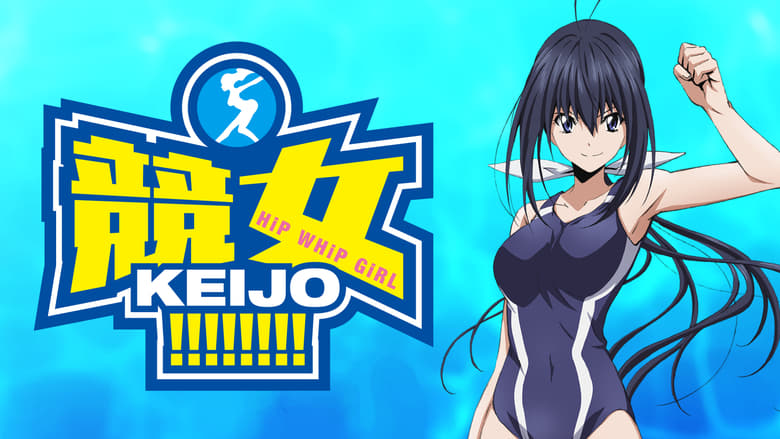 Keijo!!!!!!!!