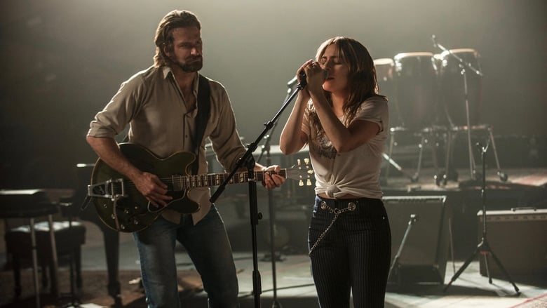 A Star Is Born banner backdrop