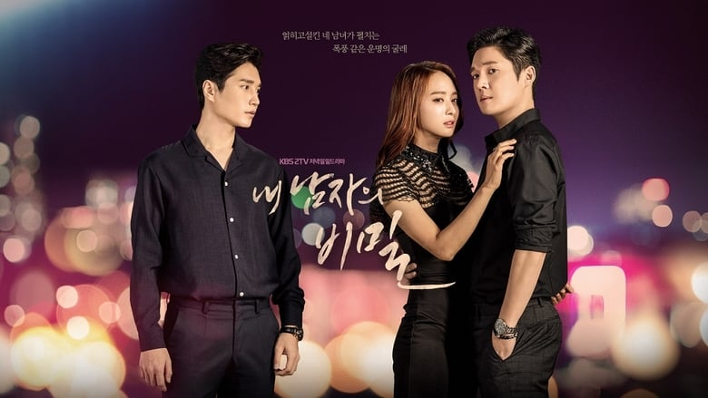 The Secret of My Love Ep 12