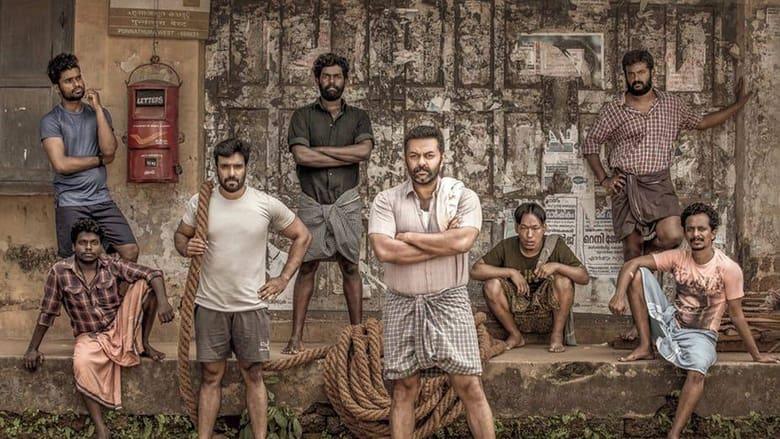 Aaha 2021 Malayalam Movie Free Download
