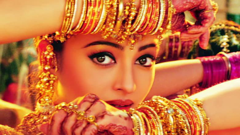Watch Dhaai Akshar Prem Ke free