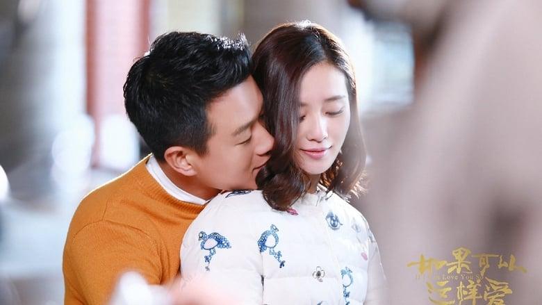 مشاهدة مسلسل If I Can Love You So مترجم أون لاين بجودة عالية