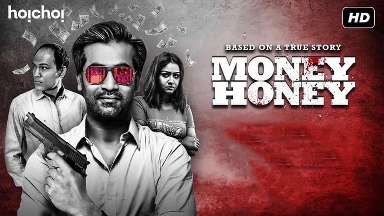 Money Honey (2021)