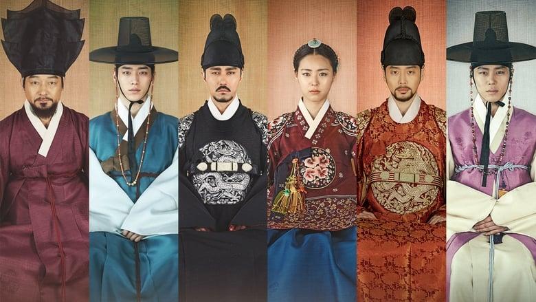 مشاهدة مسلسل Hwajung مترجم أون لاين بجودة عالية