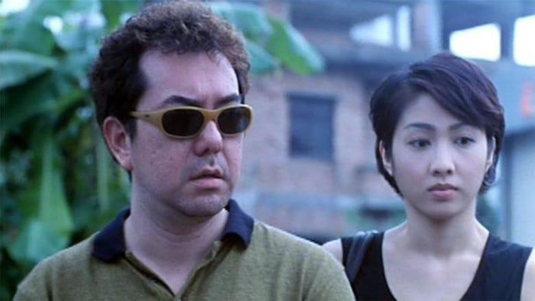 Nézd Heunggong dai 1 hung chak Magyarul