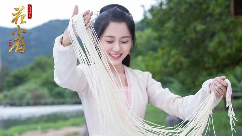 مشاهدة مسلسل Little Chef مترجم أون لاين بجودة عالية