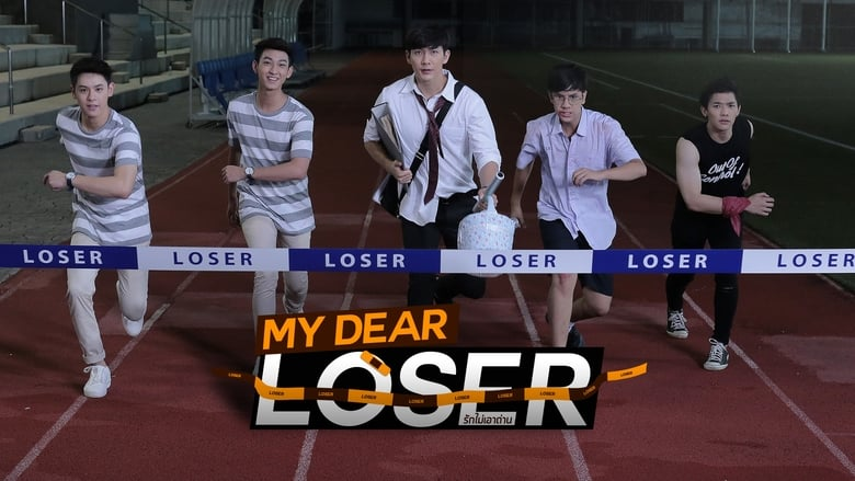 My Dear Loser Series – Edge of 17