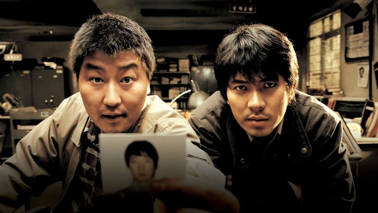 فيلم Memories Of Murder 2003 مترجم