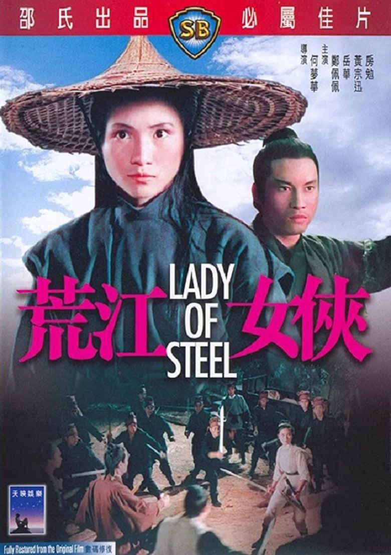 Lady of Steel (1970)