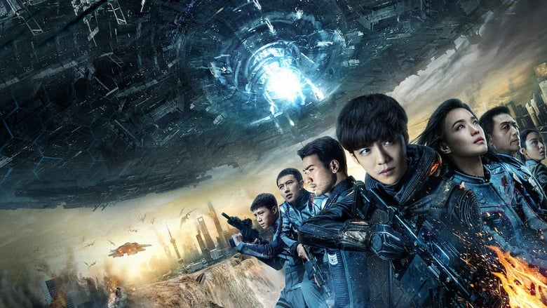 Sanghaji erőd Film Jó Minőségű