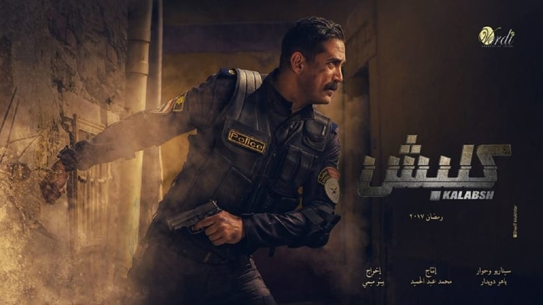 Kalabsh saison 2 episode 30 streaming