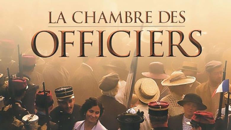 فيلم The Officers' Ward 2001 مترجم اونلاين