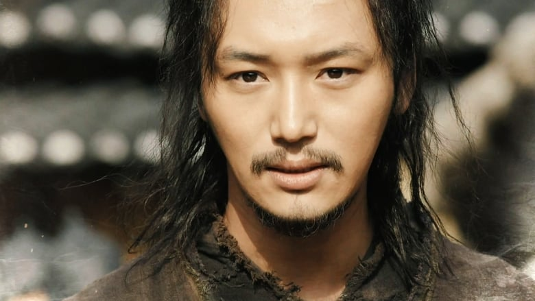 Six Flying Dragons Season 1 Episode 17