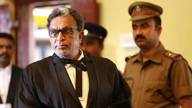 Keni (2018) Malayalam HD Movie