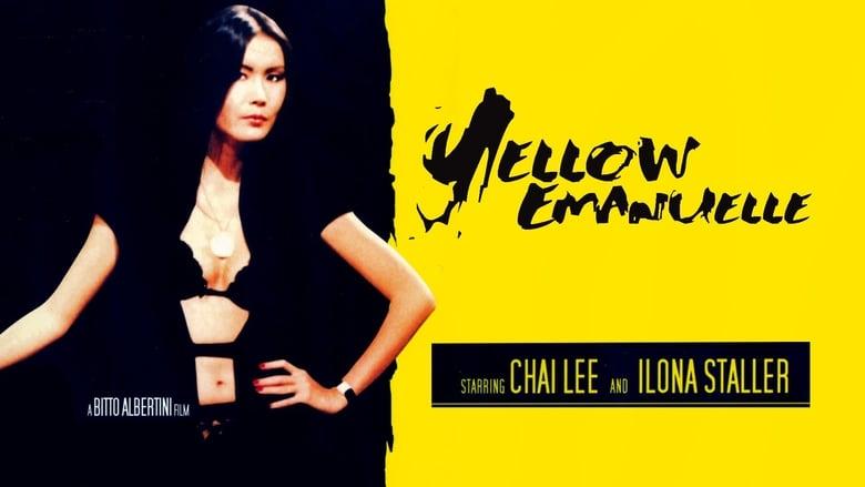 فيلم Yellow Emanuelle 1977 اون لاين للكبار فقط