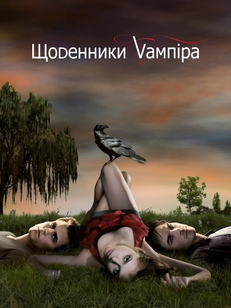 Poster for Serial The Vampire Diaries