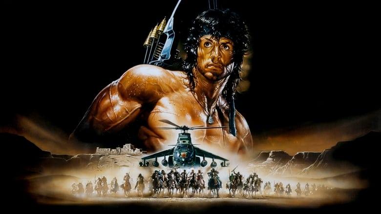 Rambo+III