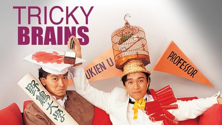 Tricky+Brains