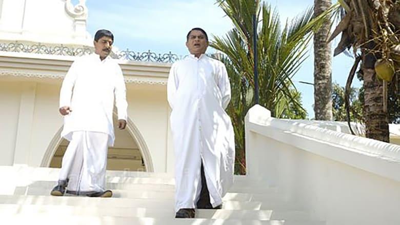 കഥ, സംവിധാനം കുഞ്ചാക്കോ 2009