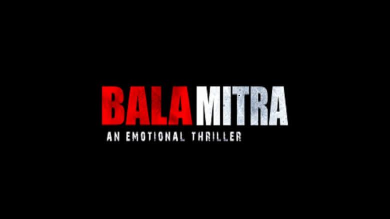فيلم Balamitra 2021 مترجم