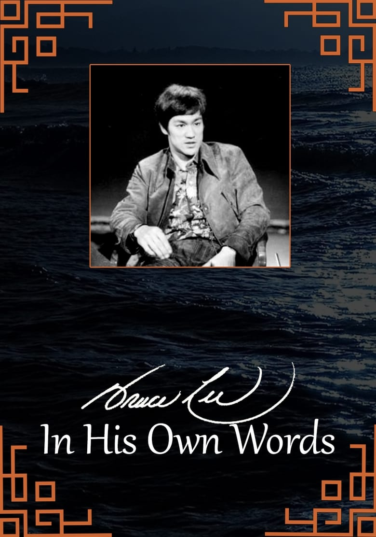 Bruce Lee: In His Own Words (1998)