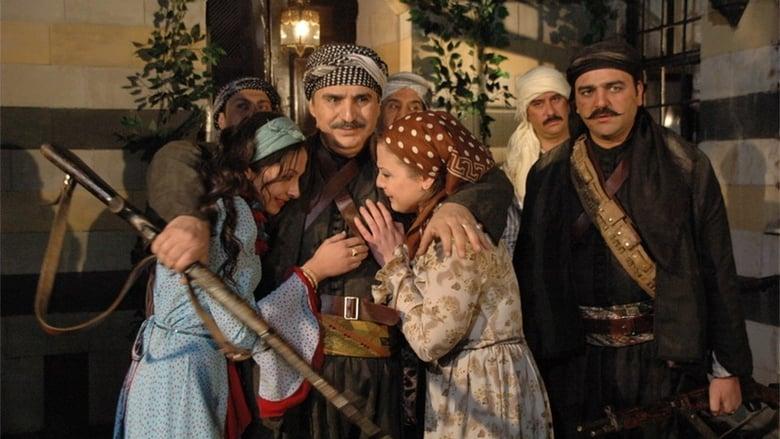 مشاهدة مسلسل Bab Al-Hara 2006 اونلاين