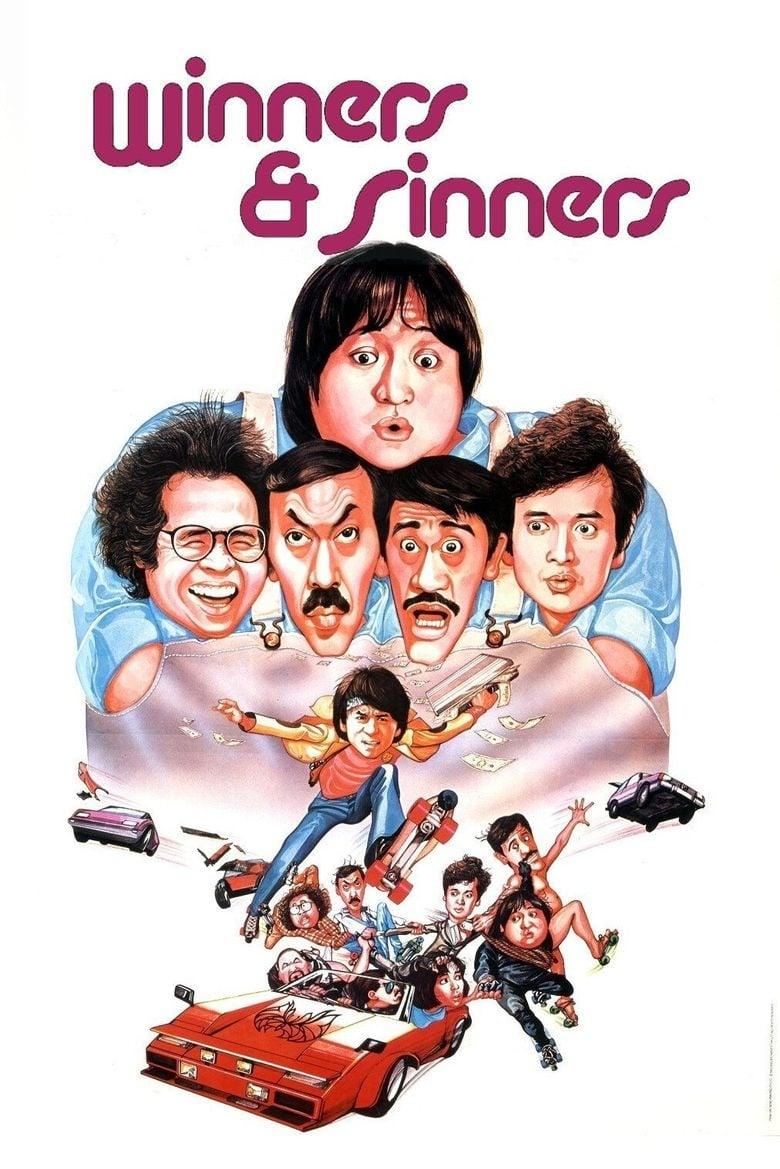 Winners & Sinners (1983)