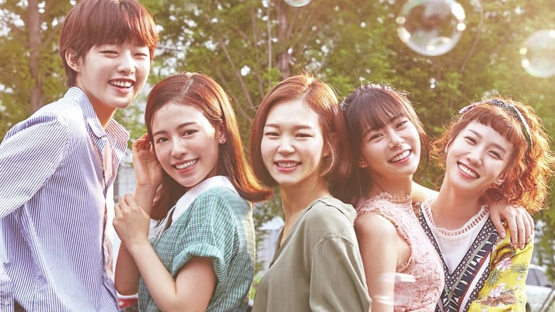 DPStream Age Of Youth - Série TV - Streaming - Télécharger poster .1