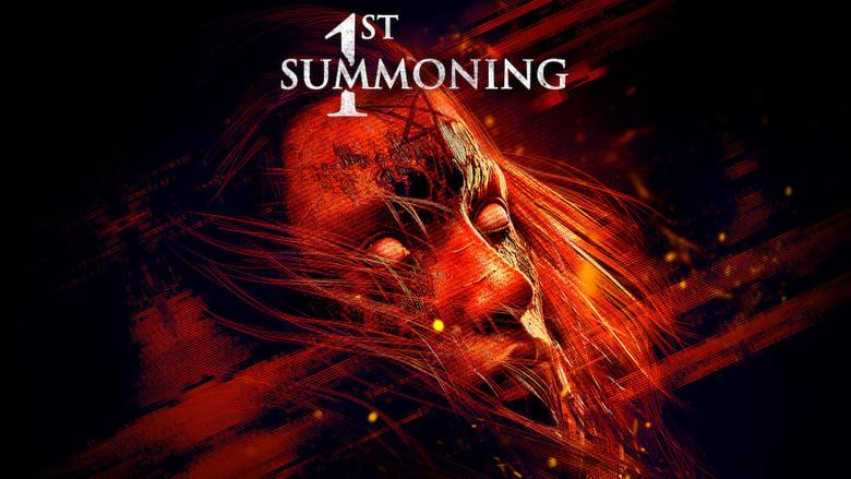 Filmnézés 1st Summoning Szót Magyarul Online