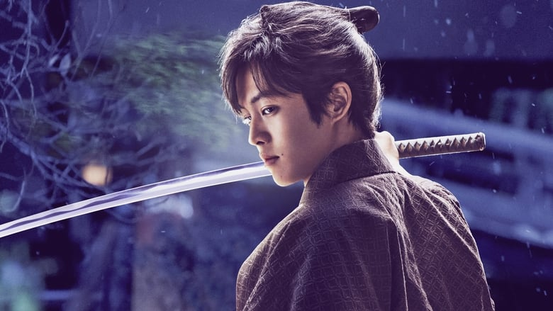 Iwane: Sword of Serenity