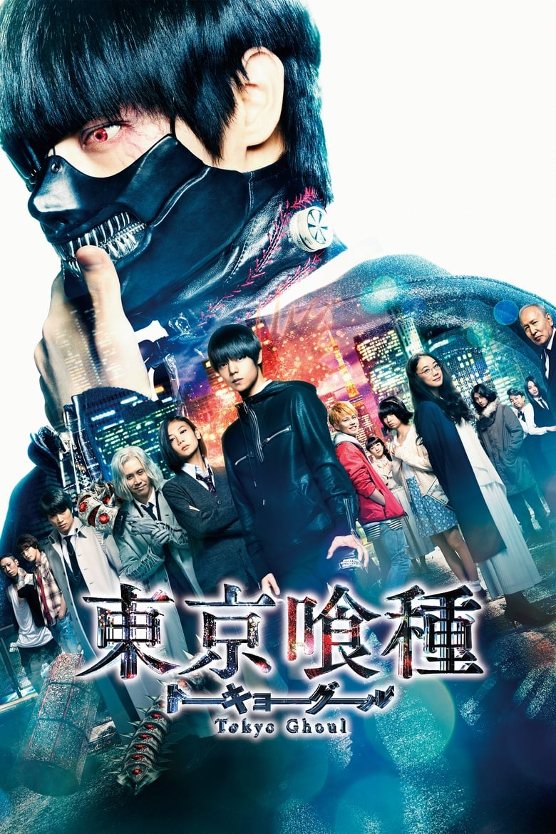 tokyo ghoul live action sub indo   nonton anime