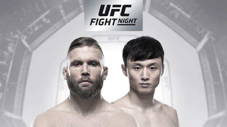 UFC Fight Night 124: Stephens vs. Choi Film Jó Minőségű