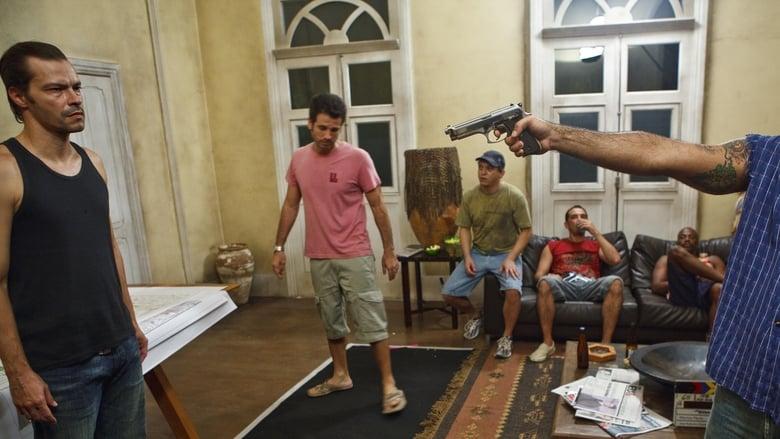 مشاهدة فيلم Federal Bank Heist 2011 مترجم أون لاين بجودة عالية