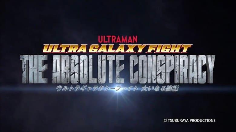 مشاهدة مسلسل Ultra Galaxy Fight: The Absolute Conspiracy مترجم أون لاين بجودة عالية