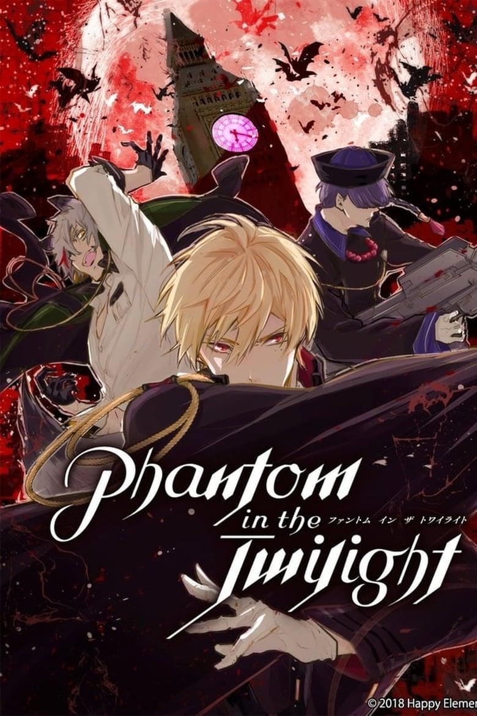 Phantom in the Twilight الحلقة 1 مترجمة اون لاين