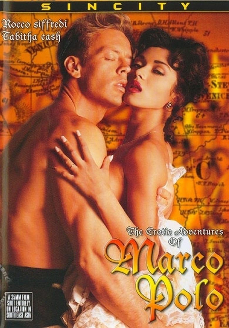 секс фильмы 1994