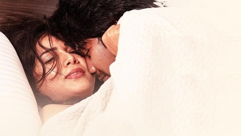 مشاهدة فيلم Aatkal Thevai 2021 مترجم أون لاين بجودة عالية