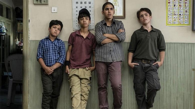 فيلم Sun Children 2020 مترجم