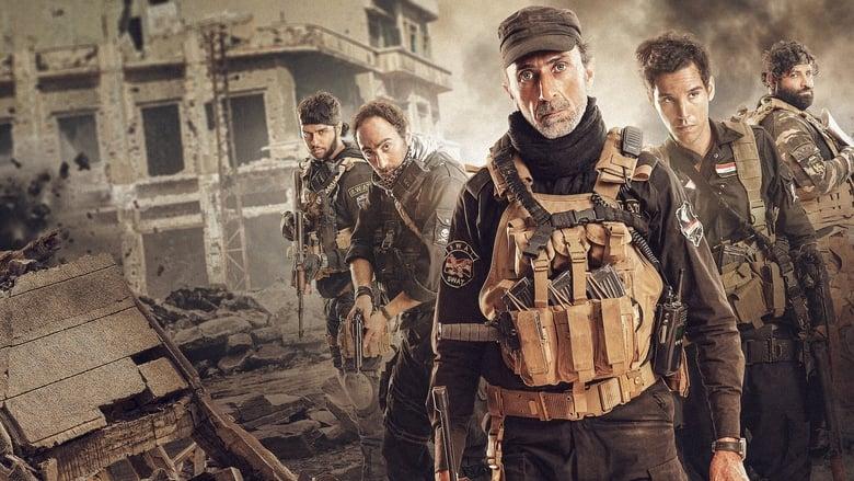 Wallpaper Filme Mosul